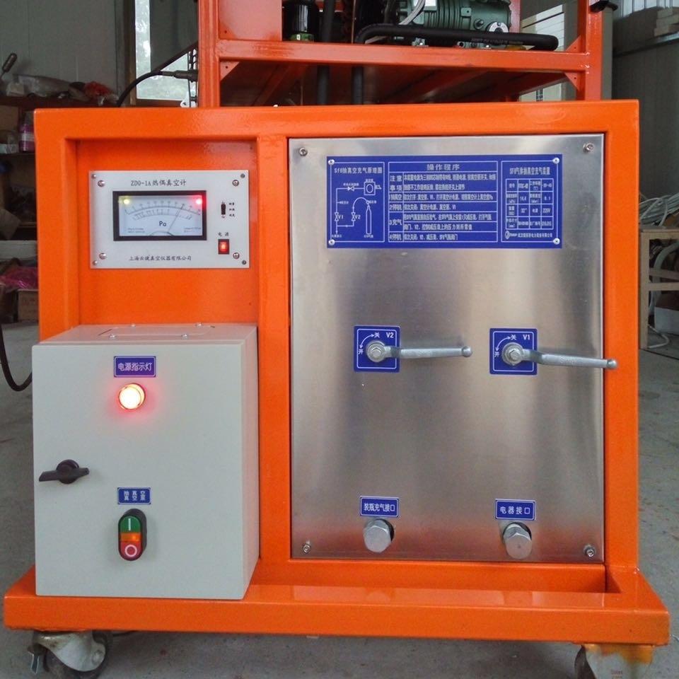 SF6气体抽真空充气装置现货直销