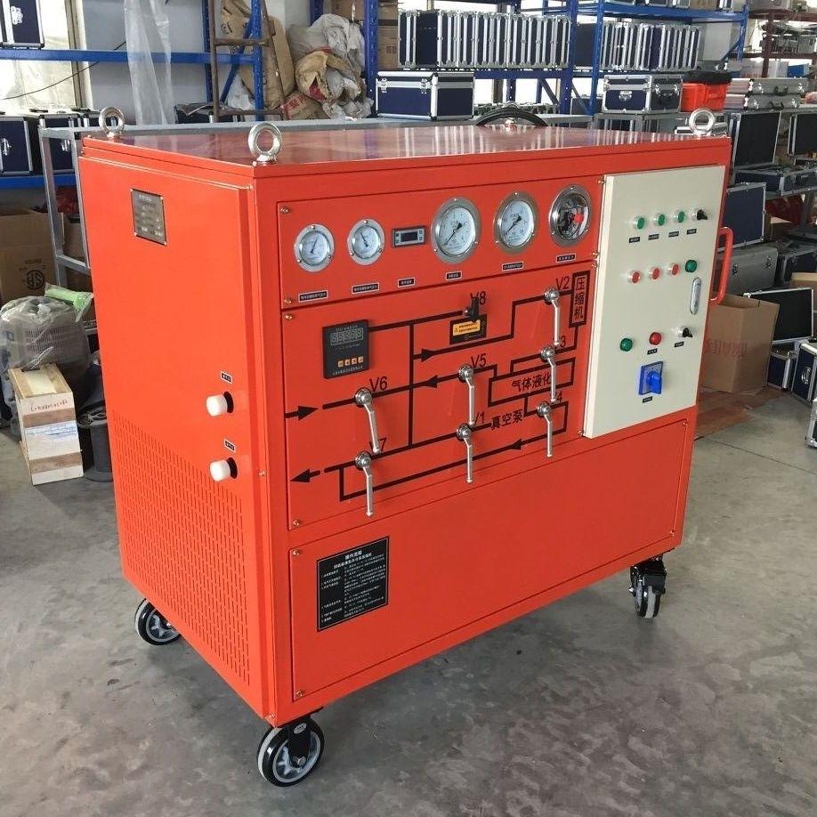 SF6气体回收装置一体机