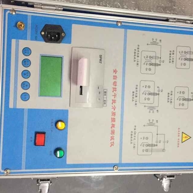 抗干扰介质损耗测试仪变频调压电源