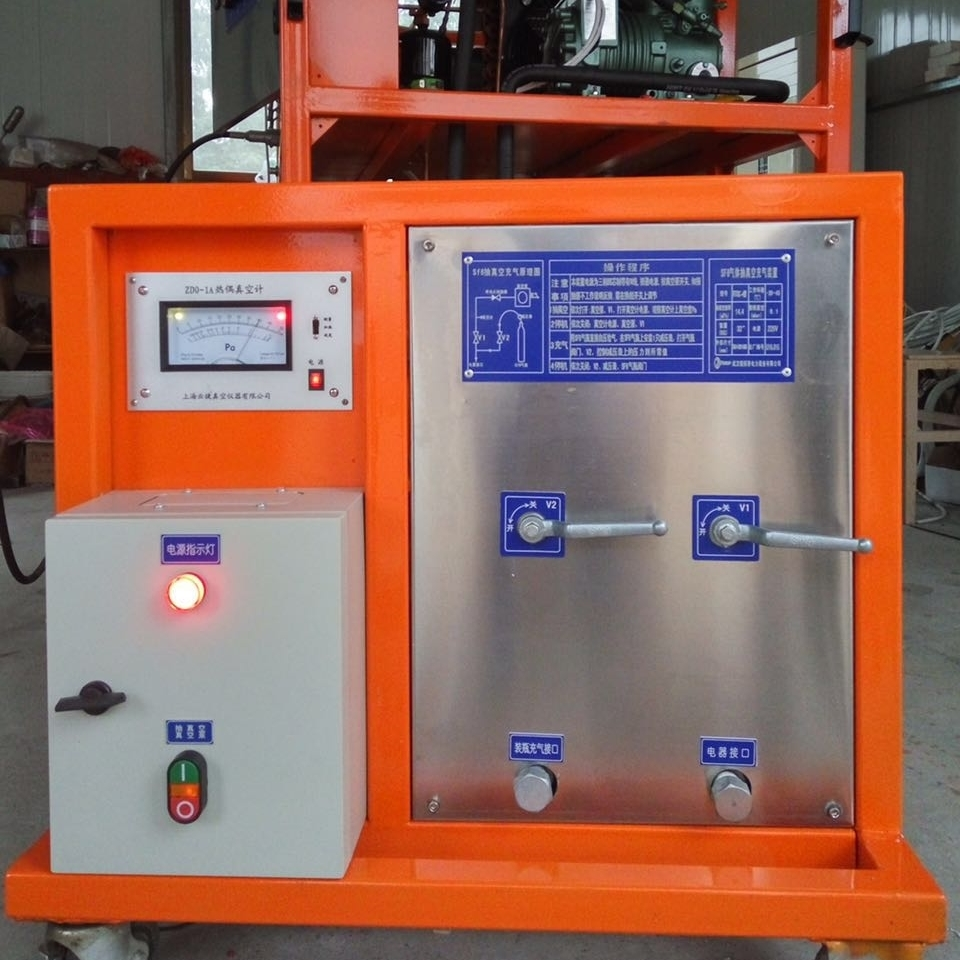 轻型SF6气体抽真空充气回收装置