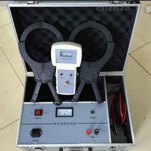 低价直销带电电缆识别仪