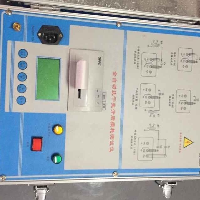 上海抗干扰介质损耗测试仪厂家