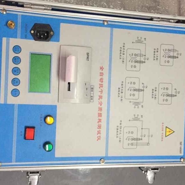 JY-B变频介质损耗测试仪