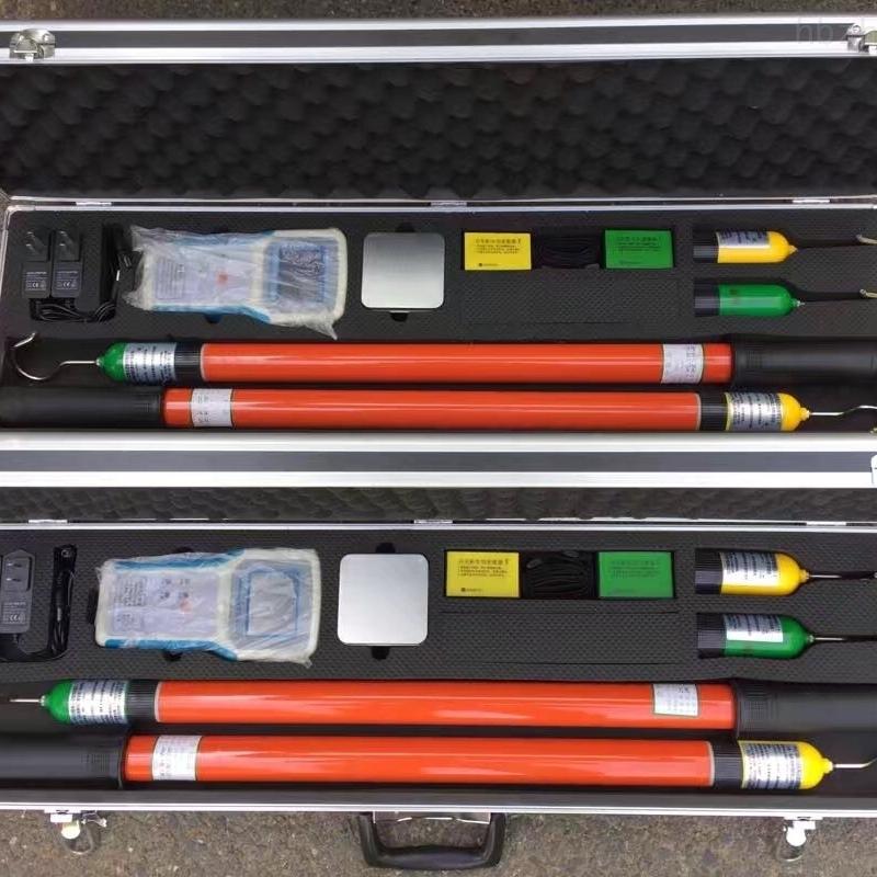 JYHX-320 高压语音无线核相仪