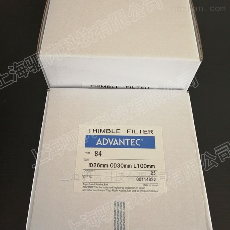 东洋ID26 OD30 L100 84号纤维素滤筒