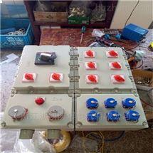 BXX52-6K200防爆检修电源插座箱