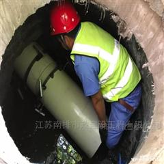 管道碎裂管法修复
