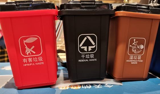 多地告别垃圾填埋 未来垃圾焚烧和湿垃圾处理或迎高速增长期