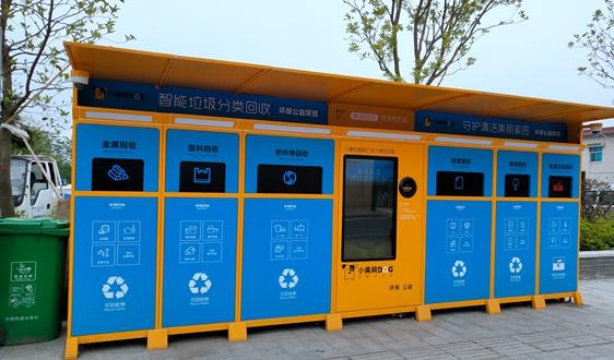 伟明雷竞技官网手机版下载签署3.1亿元卢龙县生活垃圾无害化处理及焚烧发电项目