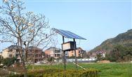 2020年全球光伏发电行业发展现状分析 中国光伏装机容量均稳居首位