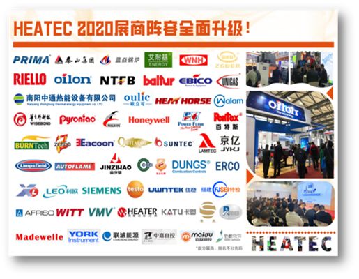 HEATEC 2020双线驱动创先河,线上线下齐发力