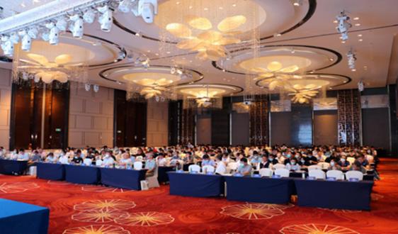 IBS2020第八届中国国际生物质能源高峰论坛圆满落幕