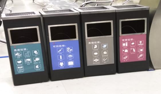 成卫东:太原垃圾分类的四个难题和一个方案
