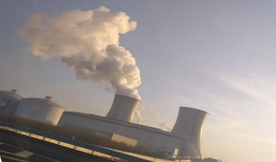 關于發布國家環境保護標準《生活垃圾焚燒飛灰污染控制技術規范(試行)》的公告