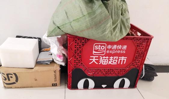 """針對快遞包裝的""""靈魂三問"""" 綠色化不能只靠硬約束"""