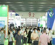 防疫不停擺 號角已吹響 華南環保行業首展在羊城盛大開幕