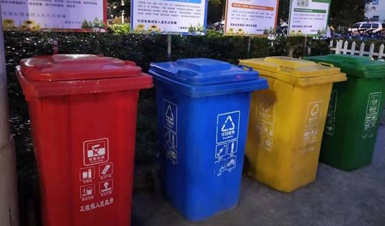 总投资5.8亿元 邓州市生活垃圾焚烧发电项目环评公示