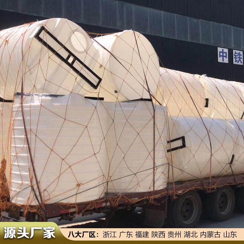 如何挑选一款的15吨聚乙烯储罐?