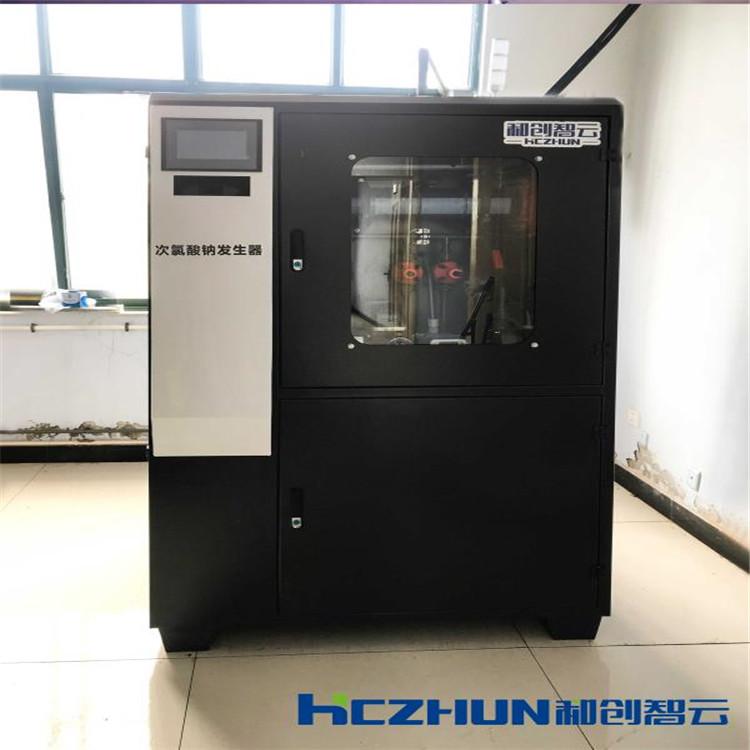 云南自来水厂消毒雷竞技官网app-HCCL-300电解次氯酸钠发生器