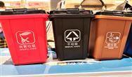 实施4个月后首次修改 北京生活垃圾管理这些内容将变动