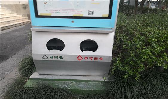 碧桂园服务先后在山西、广西收获环卫一体化项目