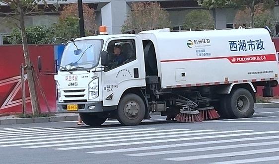 """7.56亿!北京环卫等""""续签""""北京市属城市道路清扫保洁项目"""