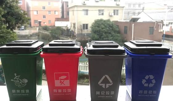 超6亿!深能+侨银联合中标湖北阳新县静脉产业园项目!