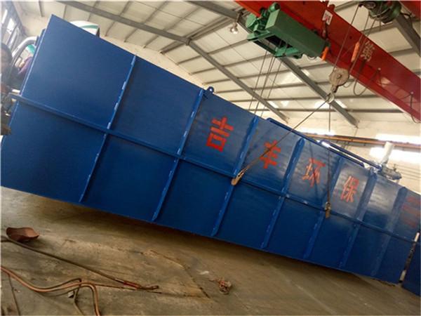 养殖场污水处理设备几种工艺介绍