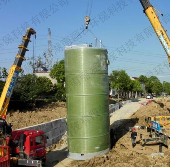 GRP一体化预制泵站