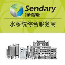 制药企业水处理系统_注射用水设备