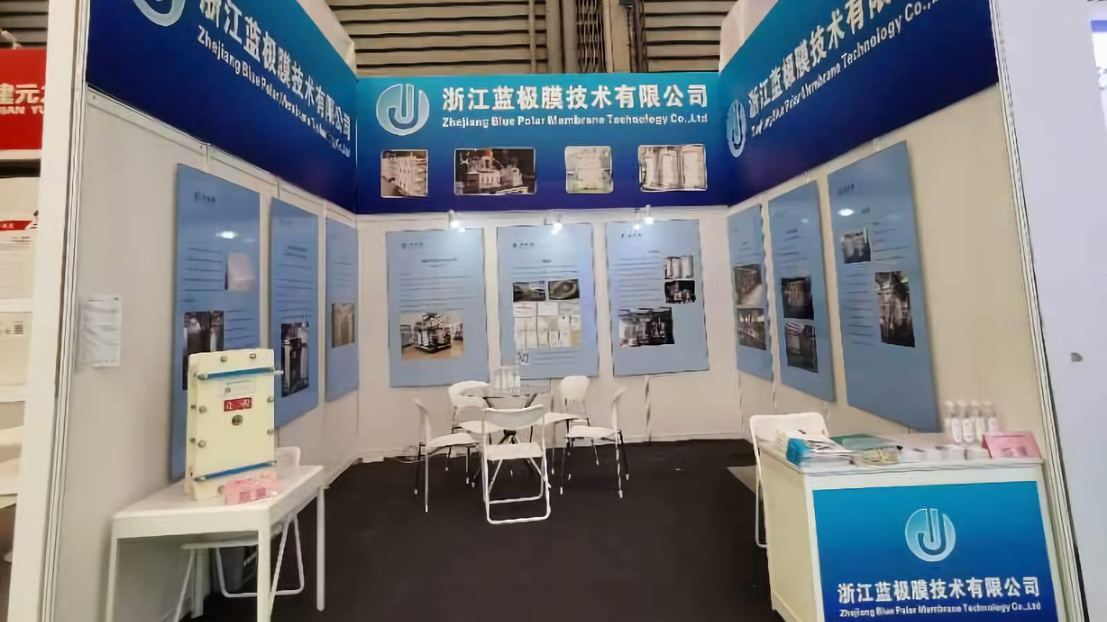 蓝极膜技术——中国环博会膜雷竞技官网app推荐