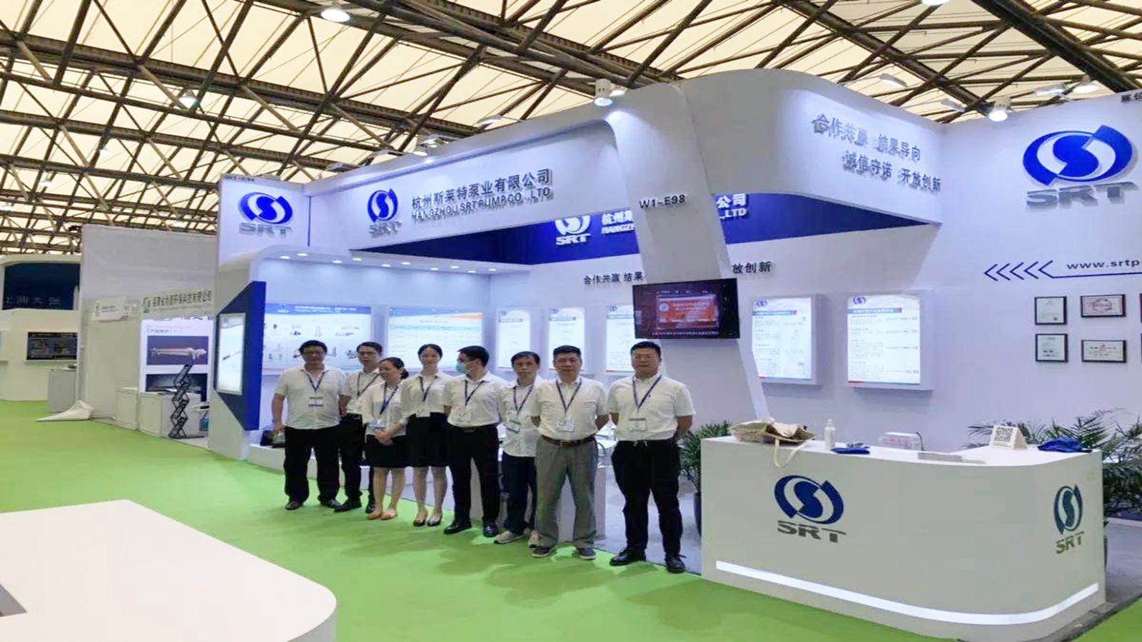 杭州斯莱特泵业:环博会现场直播推荐