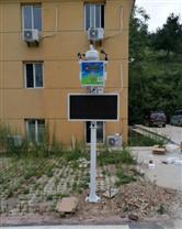 网格化大气监测微型站故障率低
