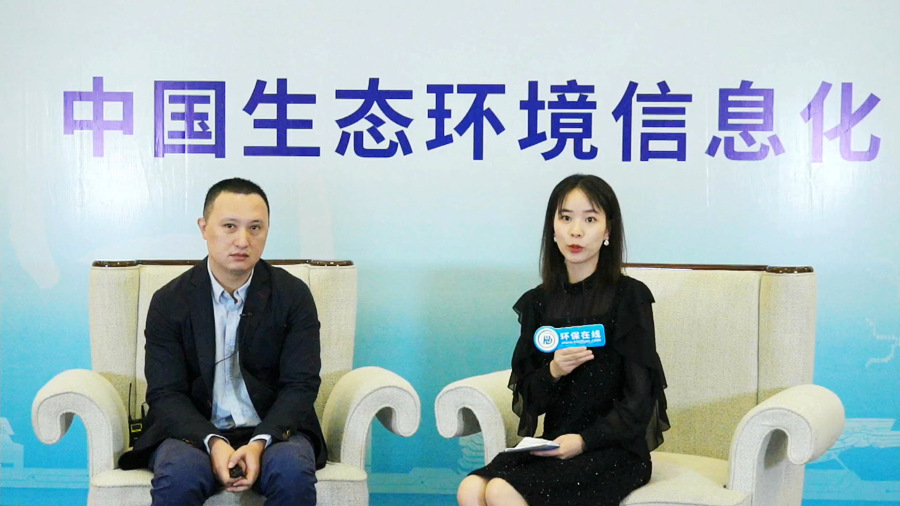 杭州市生态环境信息化应用:杭州城市大脑生态环境场景介绍——空气卫士、便民车检