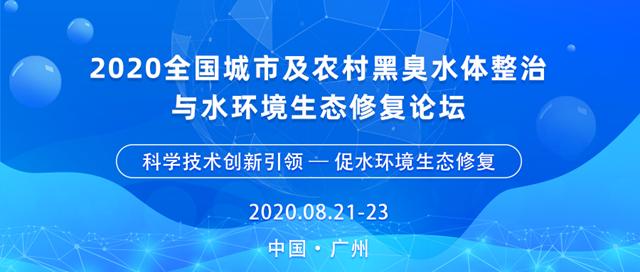 华南泵业为水环境综合治理保驾护航!