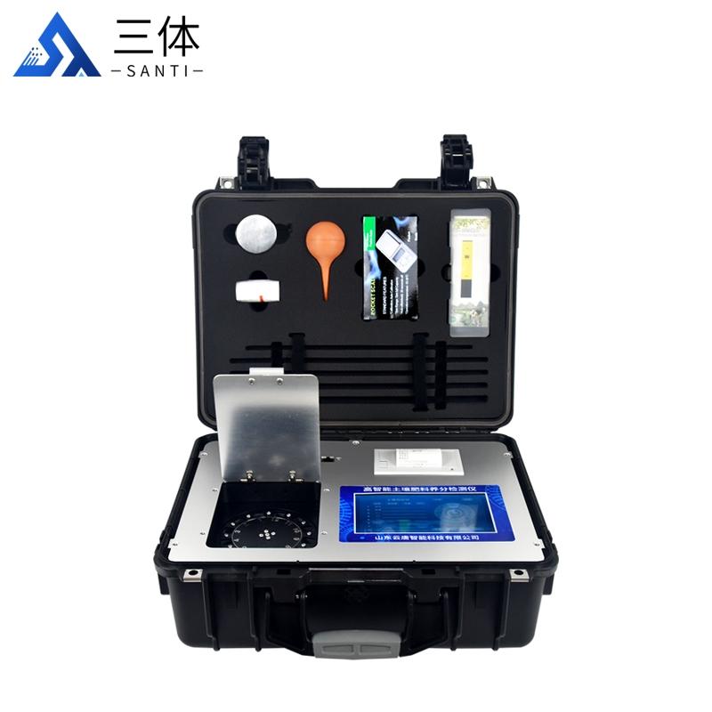 肥料养分含量检测仪-肥料养分含量检测仪-肥料养分含量检测仪