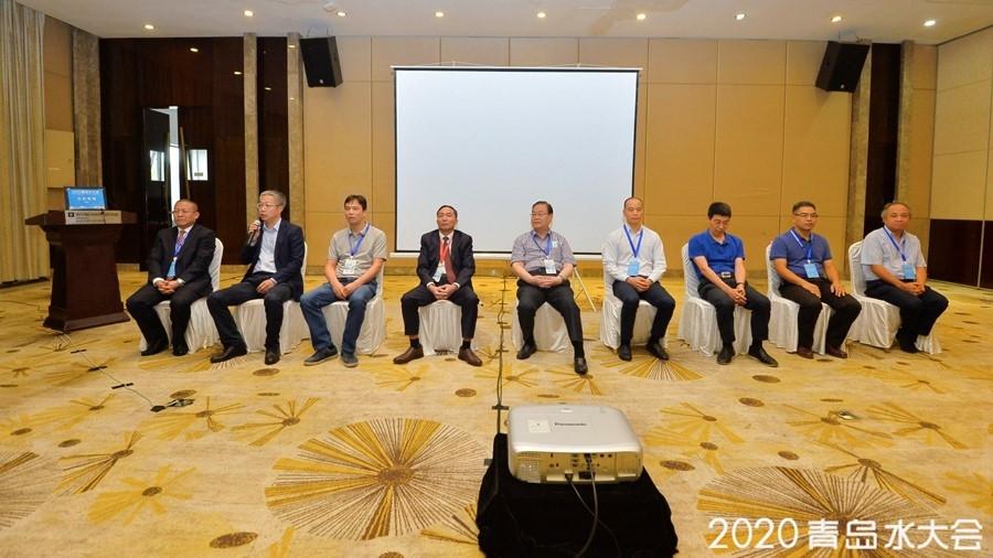 """2020青岛水大会""""面向未来水资源的膜技术发展高峰对话""""顺利召开"""