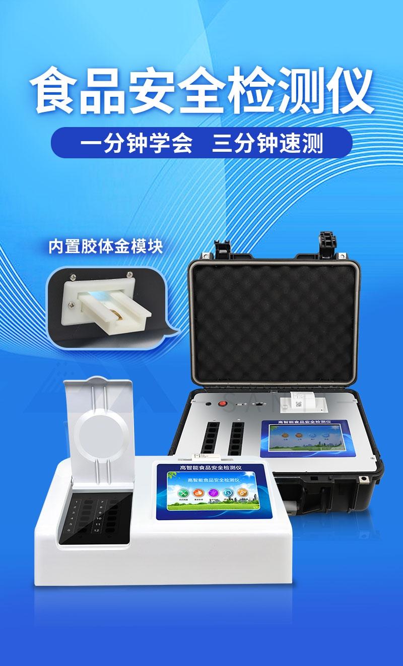 小型食品厂检验设备_小型食品厂检验设备_小型食品厂检验设备&设备大全