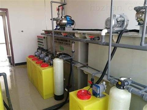 血液透析废水处理设施