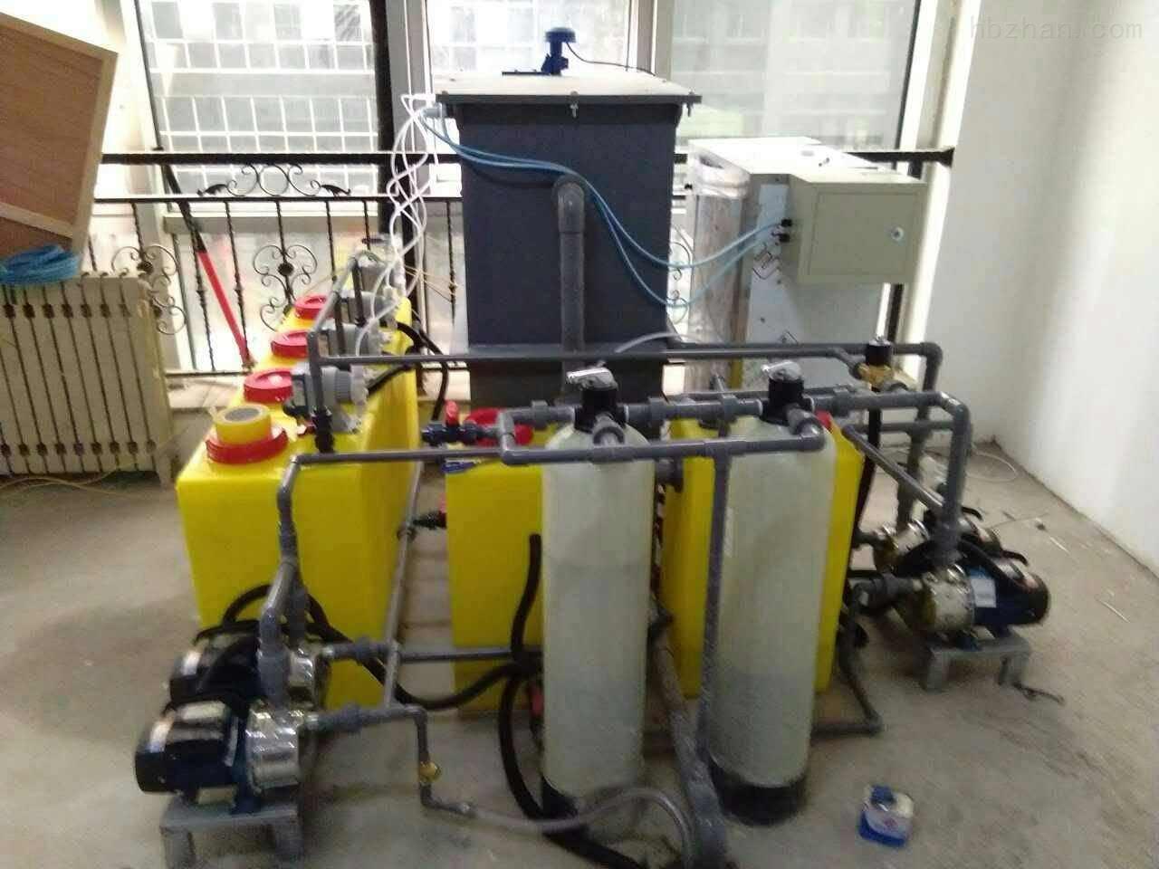 血液中心废水处理设备