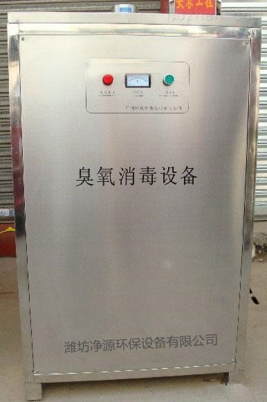 化验中心废水处理设备