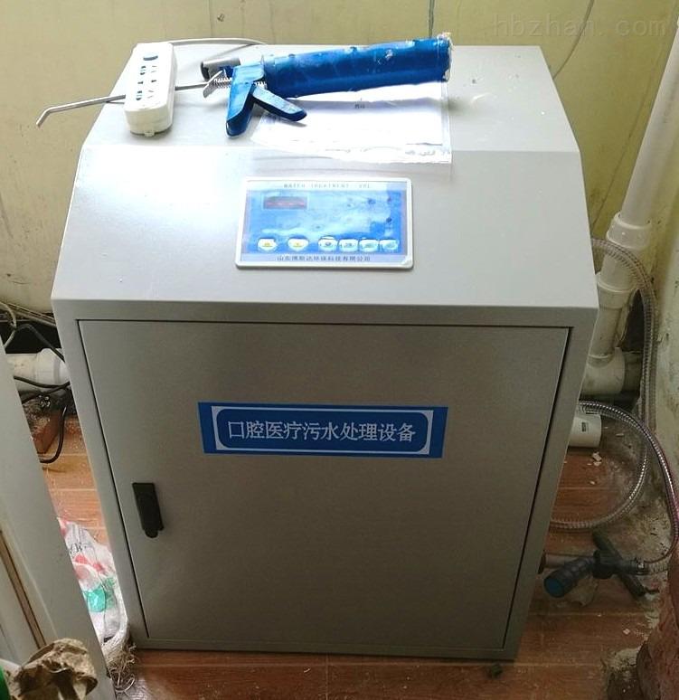 急诊中心废水处理装置