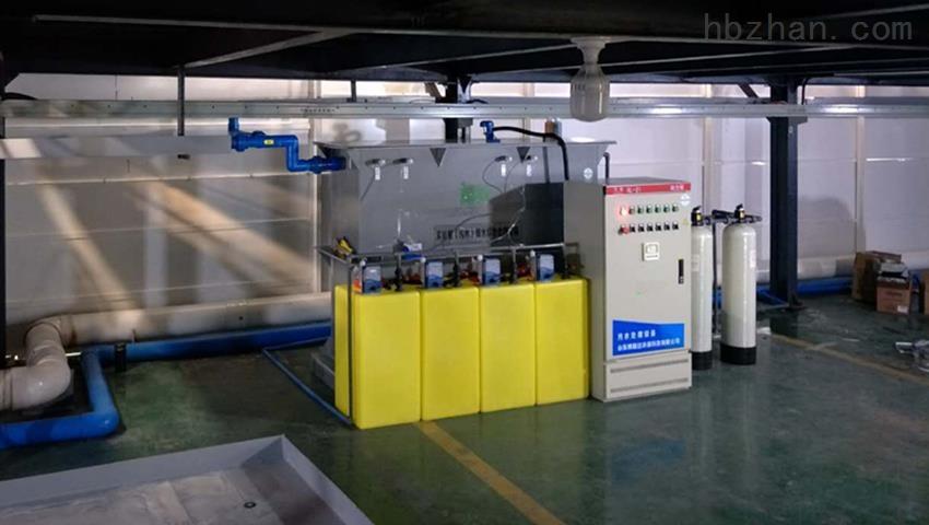 手术室污水预处理设备
