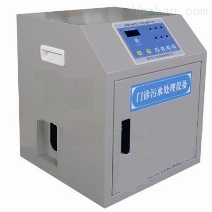 检验中心废水预处理设备