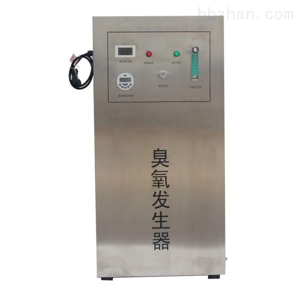 急诊科污水处理专用设备