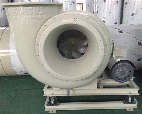 通辽尼科达风机AFM450-30原装