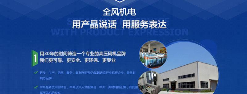 2.2kw环形高压风机|中国台湾RB-033环形风机生产厂家|RB-033漩涡风机 环形鼓风机 环形高压风机示例图11