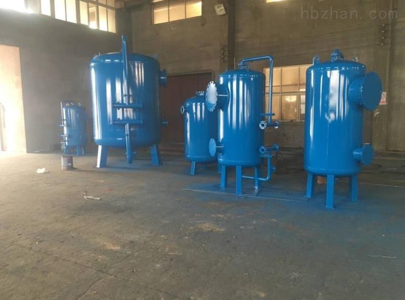 武汉化工废水一体化厂家