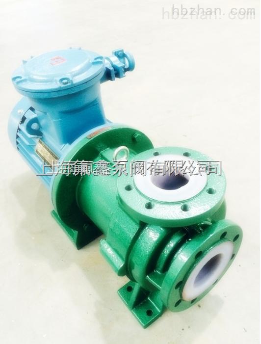 麗水氟塑料離心泵價格