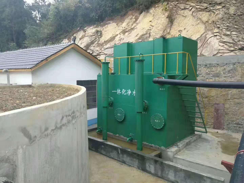 宣城河流污水一体化地址
